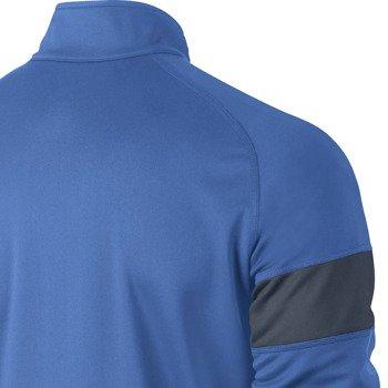 bluza do biegania męska NIKE ELEMENT THERMAL FULL ZIP / 548659-480